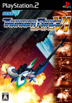 Thunder Force VI