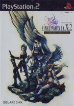 Final Fantasy X-2 ~ International + Last Mission ~