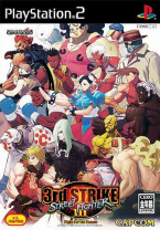Street Fighter III ~ Third Strike ~