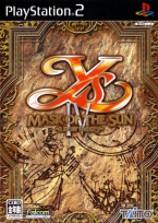 Ys IV ~ Mask Of The Sun ~