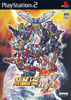Super Robot Taisen Mx
