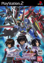 Mobile Suit Gundam Seed Destiny: Generation of C.E.