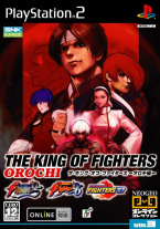 The King Of Fighters: ~ Orochi Collection ~