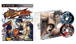 Street Fighter X Tekken ECapcom Edition