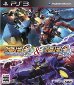 Super Robot Taisen OG Infinite Battle & Super Robot Taisen OG Da