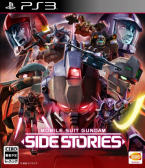 Mobile Suit Gundam Side Stories