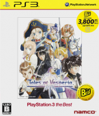 Tales of Vesperia (The Best)