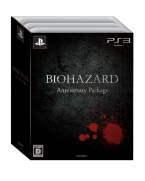Bio Hazard Anniversary Package