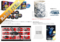 Darius 30th Anniversary Edition Famitsu DX Pack 3D Crystal Set