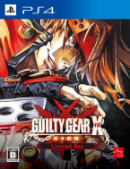 Guilty Gear Xrd -Sign- Limited Box + Fighter's Pad