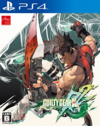 Guilty Gear Xrd: Rev 2 + OST