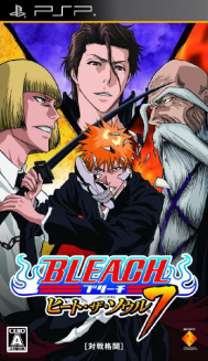 Bleach: Heat the Soul 7