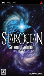 Star Ocean Second Story