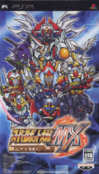 Super Robot Taisen Mx ~ Portable ~