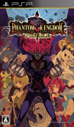 Phantom Kingdom Portable