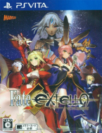Fate/Extella