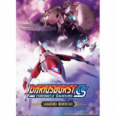 Dariusburst Chronicle Saviours Shop Limited Edition