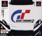 Gran Turismo 2 (ASIAN VERSION)