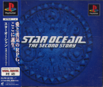 Star Ocean ~ The Second Story ~