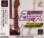 Guitar Freaks 2nd Mix Append Disc