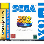 Sega Ages ~ Memorial Selection Vol.1 ~