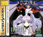 Kidô Senkan Nadesico ~ The Blank Of 3 Years ~
