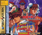 Street Fighter II Interactive Movie