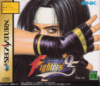 The King Of Fighters 95