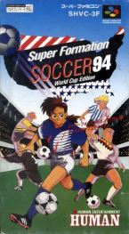 Super Formation Soccer 94 ~ World Cup Edition ~
