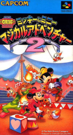 Magical Adventure 2 ~ Mickey To Minnie ~