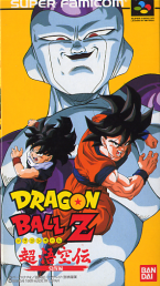 Dragon Ball Z ~ Super Gokûden Kakuseihen ~