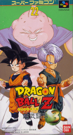 Dragon Ball Z Super Butôden 3