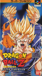 Dragon Ball Z ~ Hyper Dimension ~