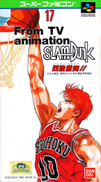 From TV Animation Slam Dunk: Yonkyo Taiketsu!!