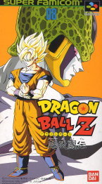 Dragon Ball Z ~ Super Butôden ~